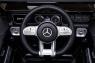 Детский электромобиль Mercedes-Benz G63 AMG (ВВН-0002)
