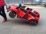 Детский электромобиль Mers Лимузин A555AA с резиновыми колесами