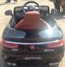 Детский электромобиль Mercedes Benz S63 VIP
