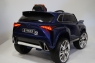 Детский электромобиль LEXUS RX (E111KX)
