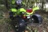 Детский квадроцикл Quad Pro с пультом ДУ