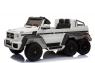 Детский электромобиль Mercedes-Benz G63-AMG 4WD A006AA