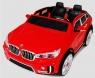 Детский электромобиль BMW X7 (BJ998)