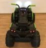Детский квадроцикл Grizzly с пультом ДУ
