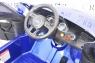 Детский электромобиль AUDI Q5