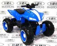 Детский полноприводный электро квадроцикл T777TT
