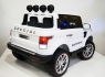 Детский электромобиль Range Rover XMX 601 (полноприводный)