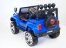 Детский электромобиль Jeep T008TT (полный привод)