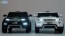 Детский электромобиль Range Rover Б333ОС