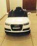 Детский электромобиль KL088 Audi Q