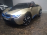 Детский электромобиль BMW i8 Concept