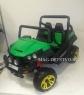 Детский электромобиль BUGGY T009TT (4*4)