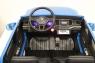 Детский электромобиль VOLKSWAGEN AMAROK P222PP 4*4