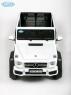Детский электромобиль Mercedes-Benz G63 AMG 4WD