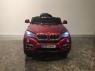 Детский электромобиль BMW X6 toyland