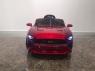 Детский электромобиль Ford GT