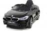 Детский электромобиль BMW 6 GT JJ2164