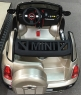 Детский электромобиль Mini Beachcomber