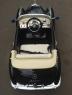 Детский электромобиль Mercedes-Benz 300S
