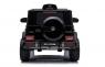 Детский электромобиль Mercedes-Benz G63 AMG (ВВН-0003)
