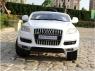 Детский электромобиль Audi Q7